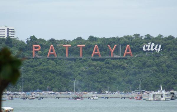 Сколько лететь до Паттайи
